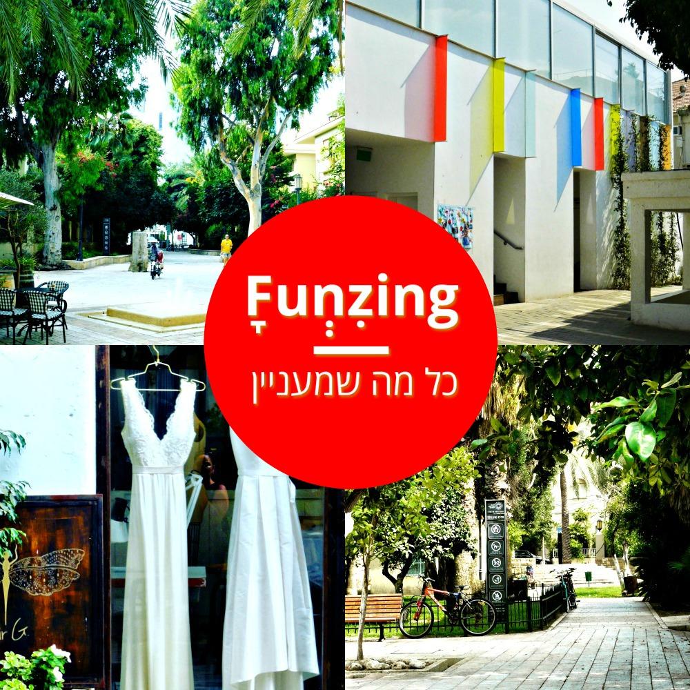 פאנזינג FUNZING